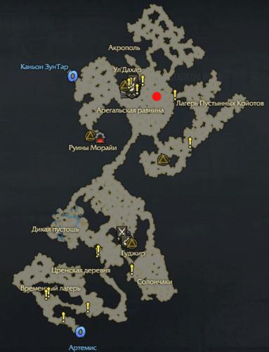 Где находится Соляной гигант в Lost Ark